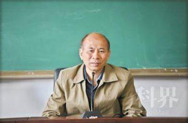 """中科院院士刘耀光:解码杂交稻,育出""""紫晶米"""""""